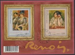 France - Tableaux De Renoir / Le Feuillet YT F4406 Obl. Cachet Rond Manuel - Afgestempeld