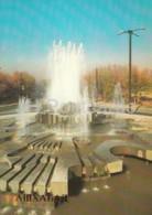 Ashgabat - Ashkhabad - Fountain In Svoboda Prospekt - 1984 - Turkmenistan - Unused - Turkménistan