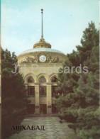 Ashgabat - Ashkhabad - Seat Of The Central Committee Of The Turkmenian Communist Party - 1984 - Turkmenistan - Unused - Turkménistan