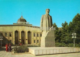 Ashgabat - Ashkhabad - Monument To Kalinin - Agricultural Institute - 1984 - Turkmenistan - Unused - Turkménistan