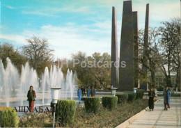 Ashgabat - Ashkhabad - Monument To Turkmenian Soldiers Died In WWII - 1984 - Turkmenistan - Unused - Turkménistan