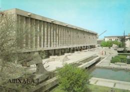 Ashgabat - Ashkhabad - Turkmenian Karl Marx Library - 1984 - Turkmenistan - Unused - Turkménistan