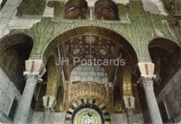 Damascus - Omayad Mosque - The Mosaiq Ceiling - 1972 - Syria - Used - Syrië