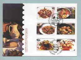 FDC, Portugal, Cozinha Tradicional Portuguesa, Mark CTT Lisboa 9/10/1996   (2 Scans) - FDC