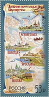 Russia  2020 Europe Stamp MNH - 1992-.... Federation