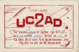 Minsk Belarus UC2AD - QSL Card - 1959 - Belarus USSR - Used - Carte QSL