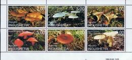 INGOUCHIE - Série Formant Bloc De 6 Timbres - Champignons - Erinnofilia