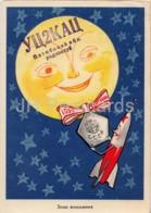 Rocket - Sun - UC2KAC Vitebsk Oblast - QSL Card - 1959 - Russia USSR - Used - Carte QSL