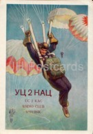 Parachutist - UC2KAC Vitebsk - QSL Card - 1960 - Russia USSR - Used - Carte QSL