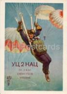 Parachutist - UC2KAC - 1 - QSL Card - 1960 - Russia USSR - Used - Carte QSL