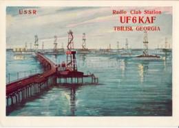 Baku - Oil Well - 1 - UF6KAF Tbilisi Georgia - QSL Card - 1960 - Azerbaijan USSR - Used - Carte QSL