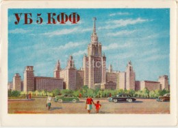 Moscow - Palace Of Science - The Lomonosov State University - UB5KFF - QSL Card - 1959 - Russia USSR - Used - Carte QSL