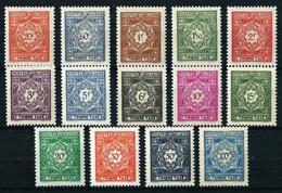 Argelia (Francesa) Tasa-35/48**/* Cat.24,95€ - Algerije (1924-1962)