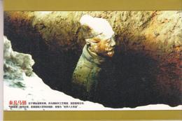 China 2011 International Horticultural Exposition 2011 Xi'An  Postal Cards - 1949 - ... République Populaire
