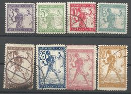 YU 1919-99-106 DEFINITIVE, YUGOSLAVIA, 1 X 8v, Used - Used Stamps