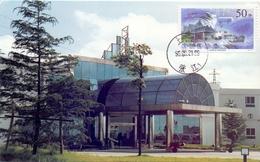 CINA LA NUVELLE ZONE DE DEVELOPPMENT DE PUNTONG A SHANGHAI MAXIMUM POST CARD  (GENN200756) - Ponti