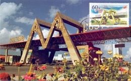 CINA LA NUVELLE ZONE DE DEVELOPPMENT DE PUNTONG A SHANGHAI MAXIMUM POST CARD  (GENN200757) - Ponti