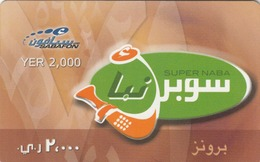 YEMEN - Sabafon Prepaid Card, YER 2000, Sample No CN And Barcode - Jemen
