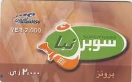 YEMEN - Sabafon Prepaid Card, YER 2000 (Blue Arrow Bottom Left), Sample No CN And Barcode - Jemen