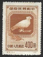 CHINE  1950  -  YT  861 - Colombe - Emis Sans Gomme - NEUF** - Réimpressions Officielles