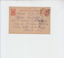 EP - RUSSIA -  SIBERIA - VERS HOLLAND  + Censored  - CENSURE - 1916 - 1857-1916 Empire
