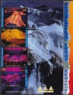 UNO-New-York, 2002, 896/99, Jahr Der Berge. Used First Day Oo - Gebraucht
