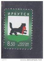 "Russia 2011 Mi# 1718 Definitive Arms  MNH** READ ""MESSAGE"" PLEASE - Ongebruikt"