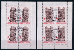 FRANCE - Yv. Nr 2116/2117 (bloc De 4) - Croix-Rouge (carnet) - Gest./obl. - France