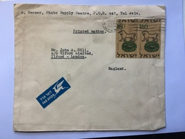 ISRAEL 1958 Air Mail Cover Tel Aviv To England - Israel