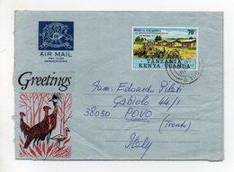 UGANDA - 1971 - Aereogramma Viaggiato Dall'Uganda Per Povo (Trento) - (FDC19382) - Uganda (1962-...)