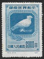 CHINE  1950  -  YT  863 - Colombe - Emis Sans Gomme - NEUF** - Réimpressions Officielles