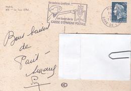 CPSM Et FLAMME De 1963 PARIS Tour Eiffel + Un Livret De La Caisse D'Epargne Postale - A Voir 2 Scans - EMA (Print Machine)