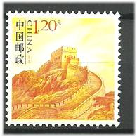 China 2010 Stamp For Special Sheets Mi A 4182MNH(**) - 1949 - ... République Populaire