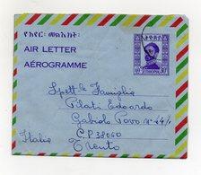 ETIOPIA - 1970 - Aereogramma Viaggiato Dall' Etiopia Per Povo (Trento) - (FDC19385) - Ethiopia