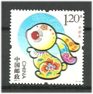 China 2010 Year Of The Rabbit  Mi 4215 MNH(**) - 1949 - ... République Populaire
