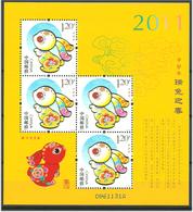 China 2011  Year Of The Rabbit  Mi Bloc 171 MNH(**) - 1949 - ... République Populaire