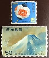 Japan 1967 Tourist Year Birds MNH - 1926-89 Emperor Hirohito (Showa Era)