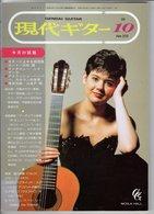 Revue Musique  En Japonais - Gendai Guitar N° 353 - 1994 - Nicola Hall - Musique