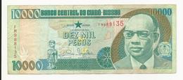 Guiné-Bissau 10000 Pesos 1993 Perhaps VF - Guinea–Bissau