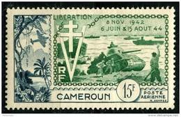Cameroun (1954) PA N 44 * (charniere) - Cameroun (1915-1959)