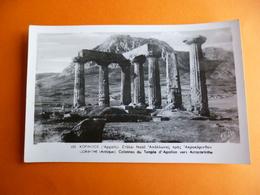 Grèce  Corinthe (antique) Colonnes Du Temple D'apollon Vers Acrocorinthe ( Neuve ) - Griechenland