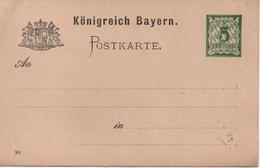 ALLEMAGNE  CARTE AVEC ENTIER  DE BAYERN  NON CIRCULEE - Allemagne