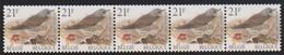 R89a - Strook Van 5 Zegels Met 4 Cijfers (zie Scans) - Bande De 5 Timbres Avec Quatre N°- COB = 420,00 Euro - 1985-.. Birds (Buzin)
