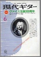 Revue Musique  En Japonais - Gendai Guitar N° 245 - 1986 Sylvius Leopold Weiss - Musique