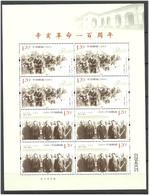 China 2011 100th Anniversary Of The Xinhai Revolution  Mi 4309-4310 Minisheet MNH(**) - 1949 - ... République Populaire