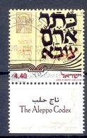 ISRAEL    (CWER 324) - Israel