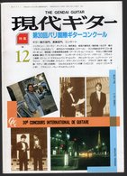 Revue Musique  En Japonais - Gendai Guitar N° 278 - 1988 - Musique
