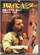 Revue Musique  En Japonais -   Guitar  Guitare - N° 389 - Manuel Barrueco - Musique