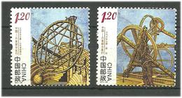 China 2011 Astronomy  Mi 4328-4329 MNH(**) - 1949 - ... République Populaire