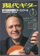 Revue Musique  En Japonais -   Guitar  Guitare - N° 384 - 1997 - Yves Storms - Musique